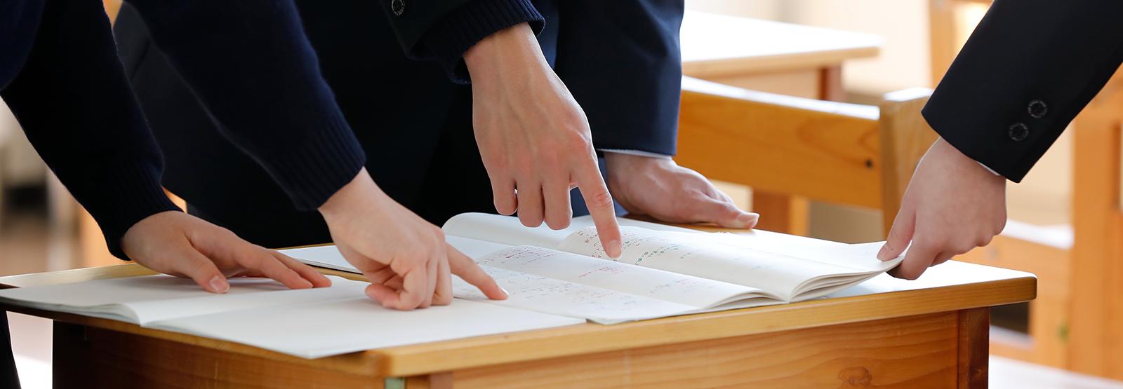 学校評価、シラバス、部活動活動方針、各部活動計画、いじめ対策基本方針